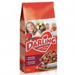 Šunų maist.Darling su...